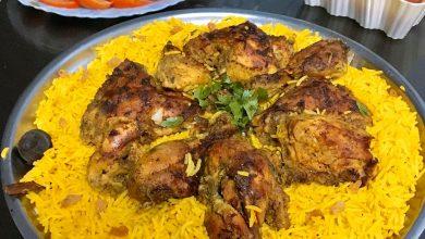 Photo of طريقة عمل كبسة الفراخ المصرية بطريقة المطاعم